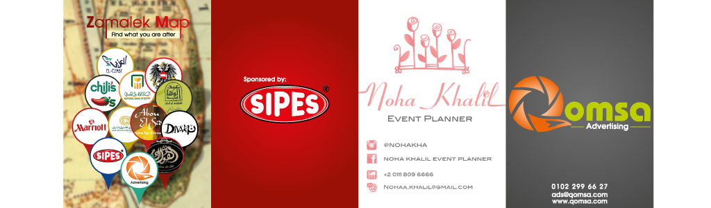 Zamalek map main sponsors, Qomsa advertising agecy, Noha Khalil events planner and Sipes for paintings